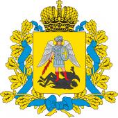 Региональная общественная организация «Федерация рыболовного спорта Архангельской области»