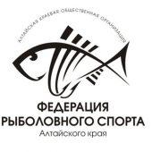 Алтайская краевая общественная организация «Федерация рыболовного спорта»