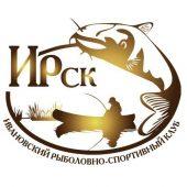 Региональная общественная организация «Спортивная федерация рыболовного спорта Ивановской области»