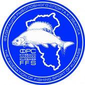 Кемеровская региональная общественная организация «Федерация рыболовного спорта Кузбасса»
