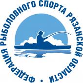 Региональная общественная организация «Федерация рыболовного спорта Рязанской области»