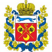 Региональная общественная организация «Федерация рыболовного спорта Оренбургской области»