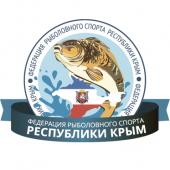 """Региональная общественная организация """"Федерация рыболовного спорта Республики Крым"""""""