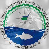 Региональная общественная организация «Коми республиканское общество охотников и рыболовов»
