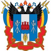 Ростовская региональная общественная организация «Ростовская областная Федерация рыболовного спорта»
