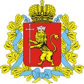 Владимирская областная общественная организация «Федерация рыболовного спорта Владимирской области»