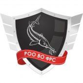 Региональная общественная организация «Волгоградская областная федерация рыболовного спорта»