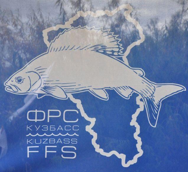 Чемпионат Кемеровской области по ловле спиннингом с берега