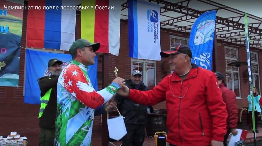 Видеоотчет о проведении товарищеского международного турнира по ловле спиннингом с берега, состоявшемся в Северной Осетии -Алании. Ноябрь 2018 г.