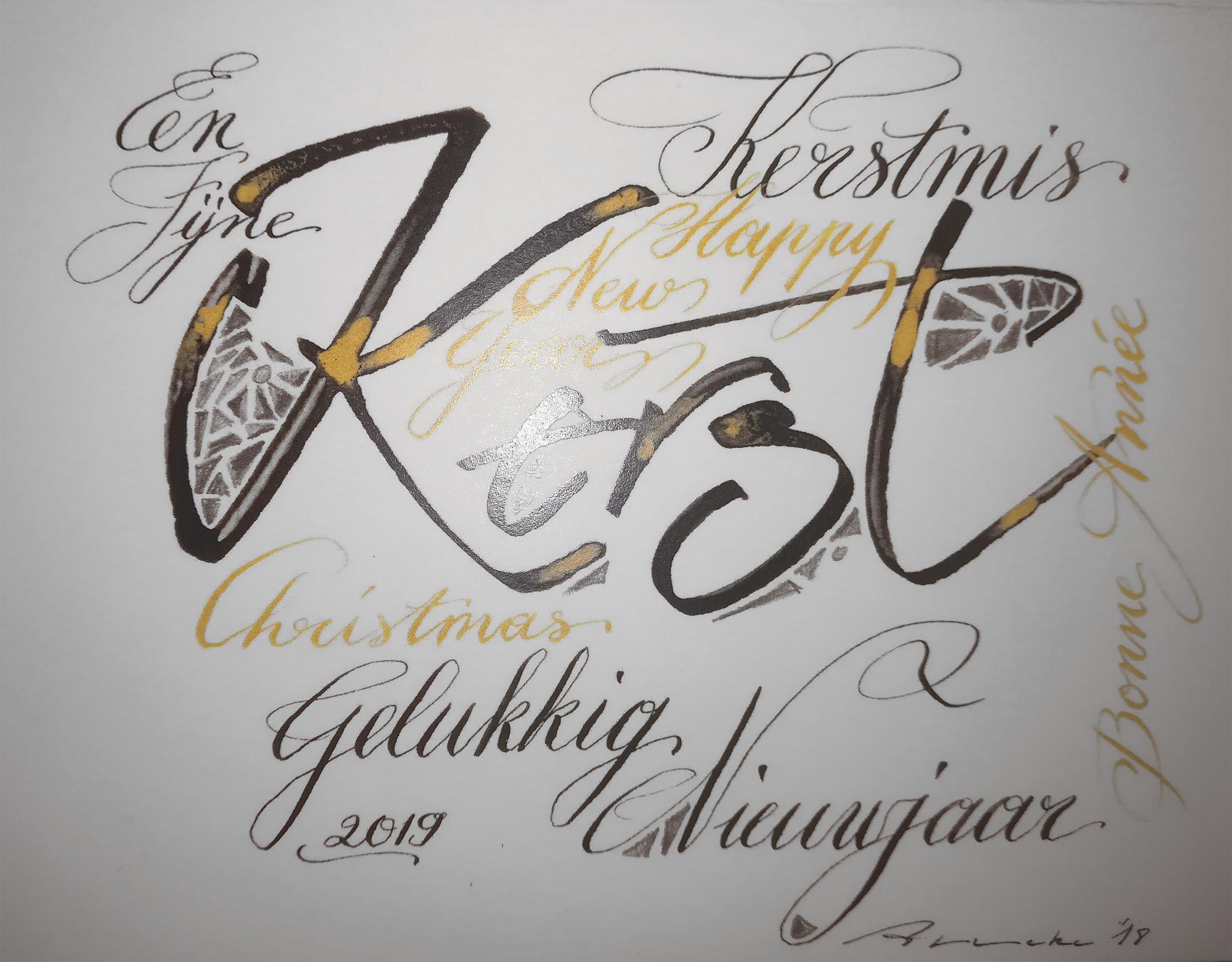 Поздравление с Новым годом и Рождеством от Международной федерации ловли нахлыстом