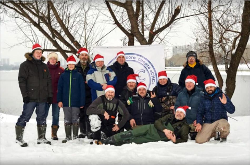 Новогоднее поздравление от Союза Нахлыстового спорта