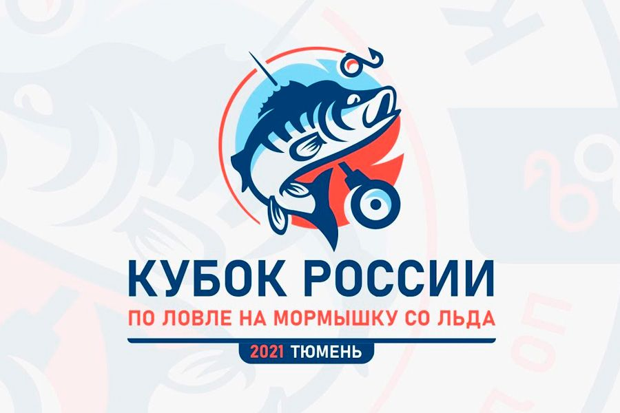 Фильм о Кубке России-2021