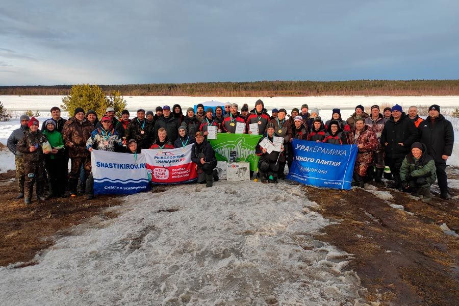 Итоги прошедшего 3 апреля 2021 года Чемпионата Республики Коми по ловле на мормышку со льда