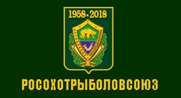 logo_rors